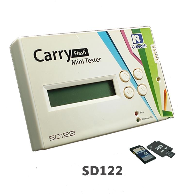 SD/TF卡检测机