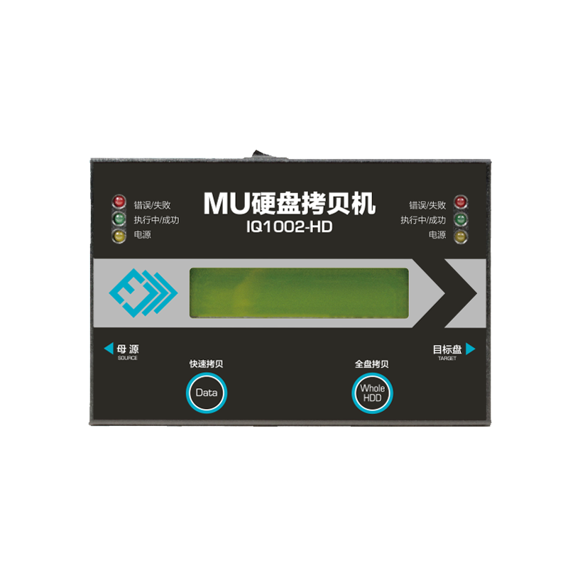 http://www.mutech-digital.cn/data/images/product/20171115172359_532.png