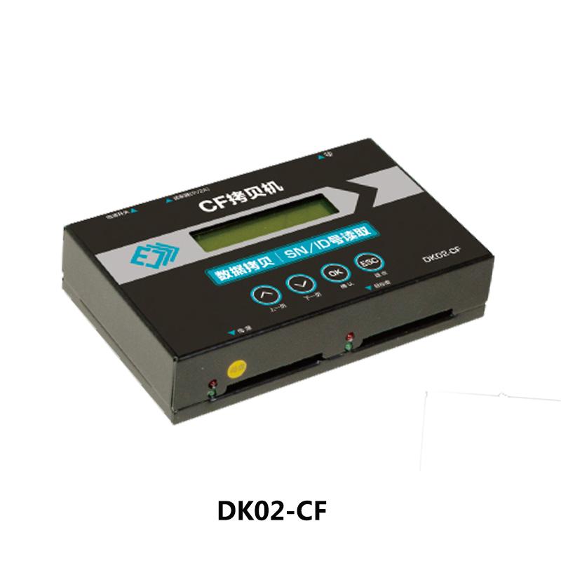 http://www.mutech-digital.cn/data/images/product/20171204143909_780.jpg