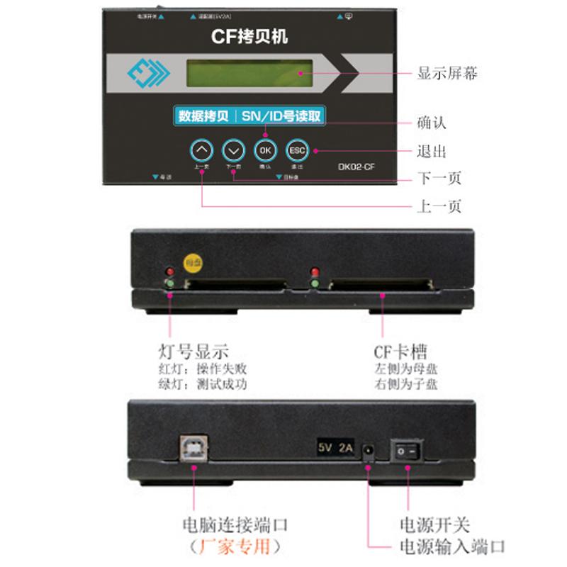 http://www.mutech-digital.cn/data/images/product/20171204143909_992.jpg