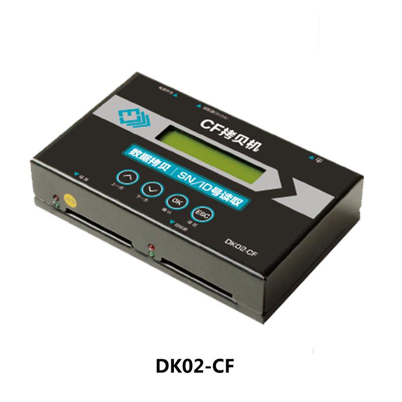 http://www.mutech-digital.cn/data/images/product/20171204143910_295.jpg