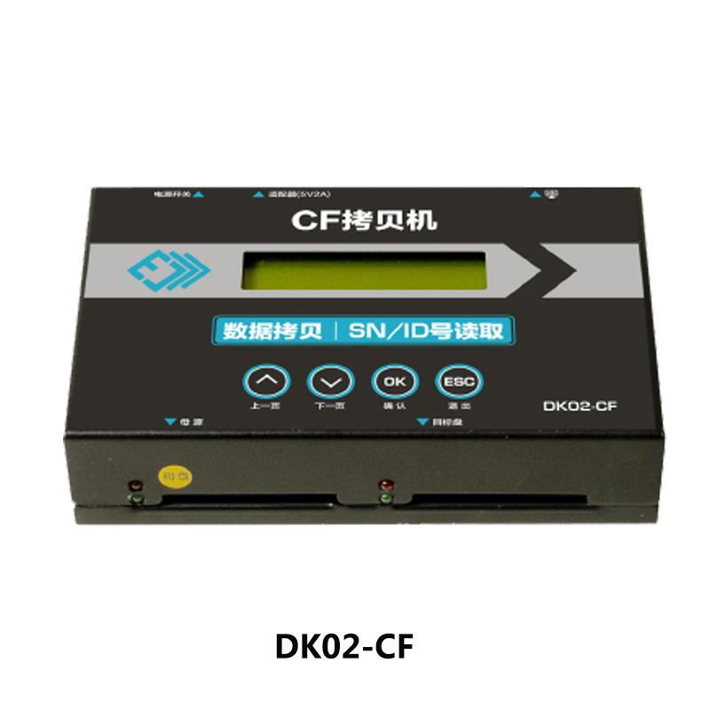 http://www.mutech-digital.cn/data/images/product/20171204143910_622.jpg