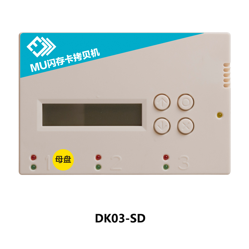 http://www.mutech-digital.cn/data/images/product/20171204150205_806.jpg