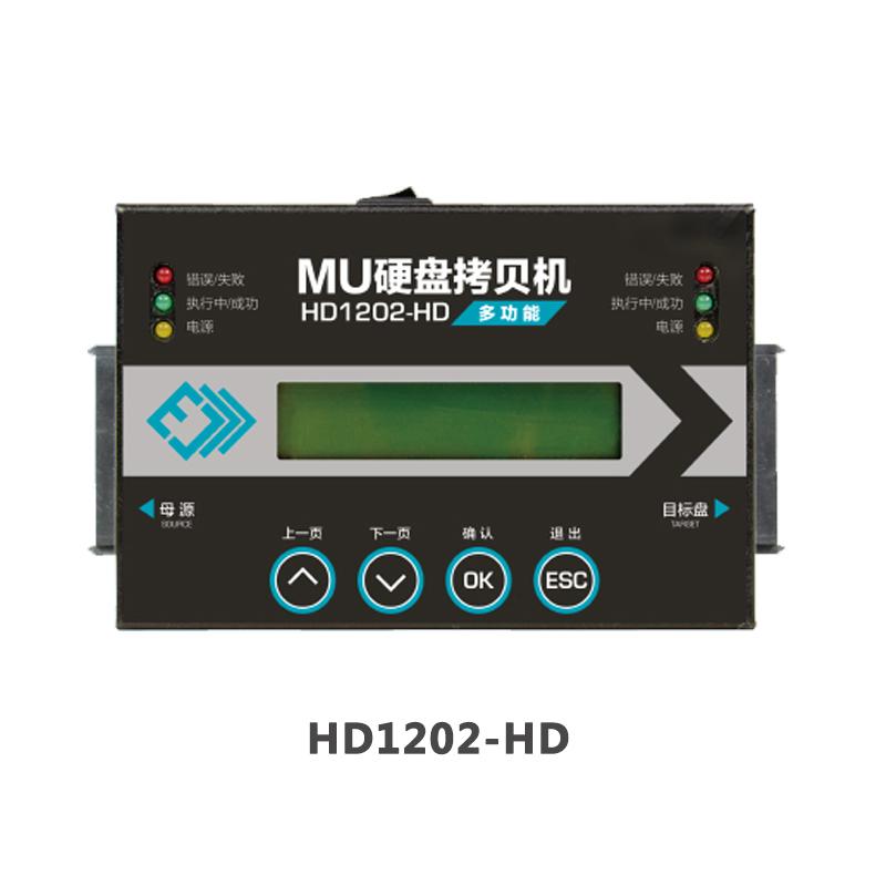 张家港1拖1专业款硬盘拷贝机