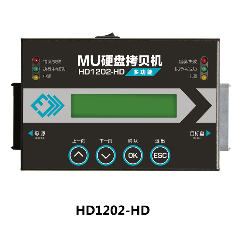 http://www.mutech-digital.cn/data/images/product/20171205105353_687.jpg