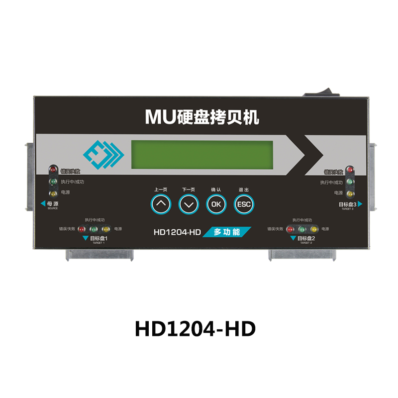 http://www.mutech-digital.cn/data/images/product/20171205112604_150.jpg