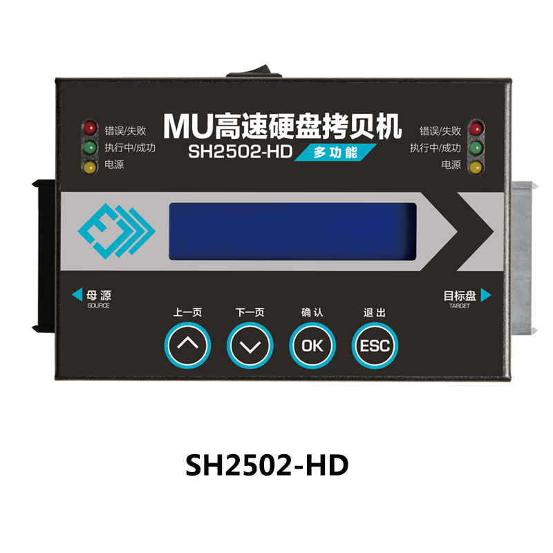 http://www.mutech-digital.cn/data/images/product/20171205165709_514.jpg