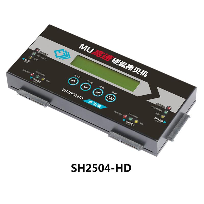 http://www.mutech-digital.cn/data/images/product/20171205174202_862.jpg