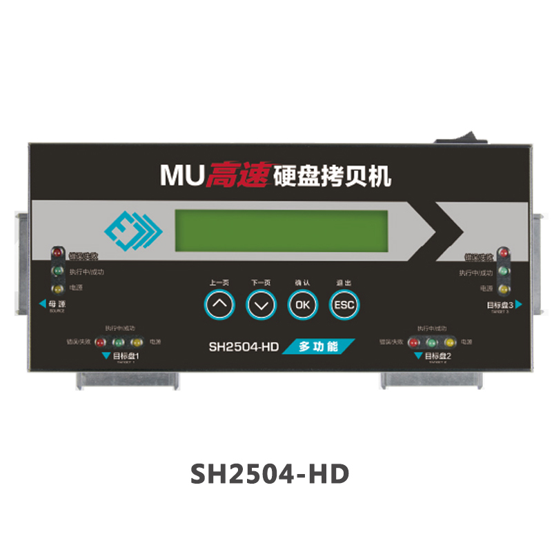 http://www.mutech-digital.cn/data/images/product/20171205174203_427.jpg