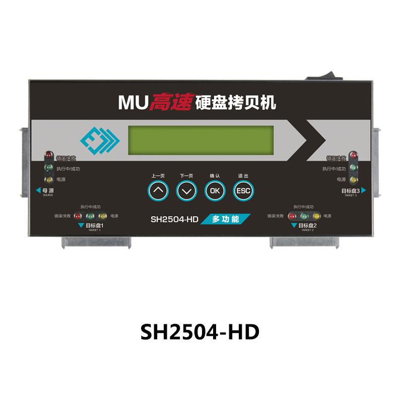 http://www.mutech-digital.cn/data/images/product/20171205174203_750.jpg