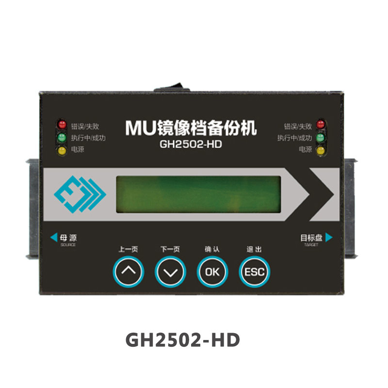 http://www.mutech-digital.cn/data/images/product/20171205181707_653.jpg