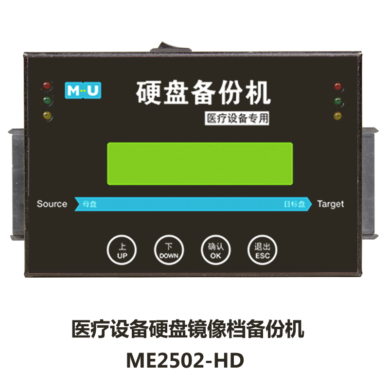 http://www.mutech-digital.cn/data/images/product/20171206120623_786.jpg
