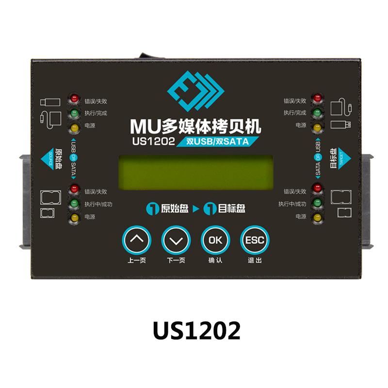 http://www.mutech-digital.cn/data/images/product/20171206134410_825.jpg