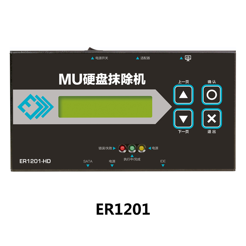 http://www.mutech-digital.cn/data/images/product/20171206170758_825.jpg