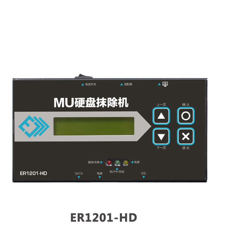 http://www.mutech-digital.cn/data/images/product/20171206170759_524.jpg