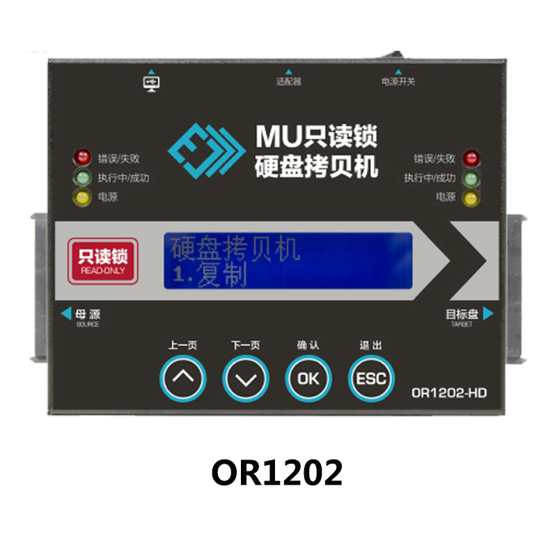 http://www.mutech-digital.cn/data/images/product/20171206174940_207.jpg