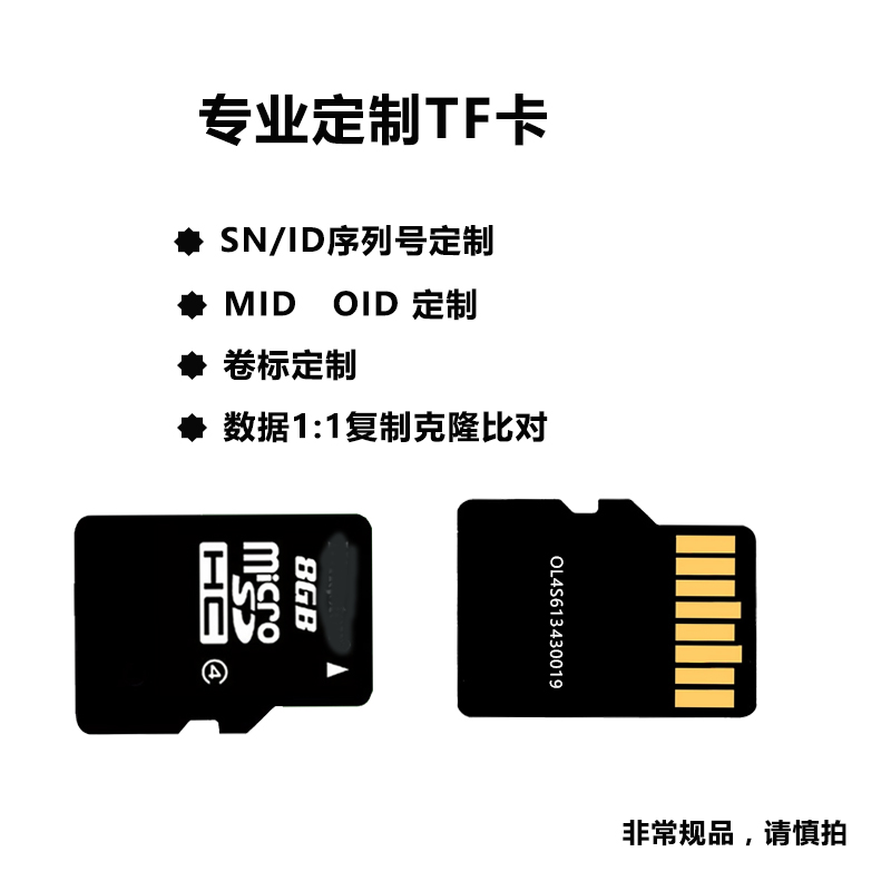 http://www.mutech-digital.cn/data/images/product/20180130165602_629.jpg