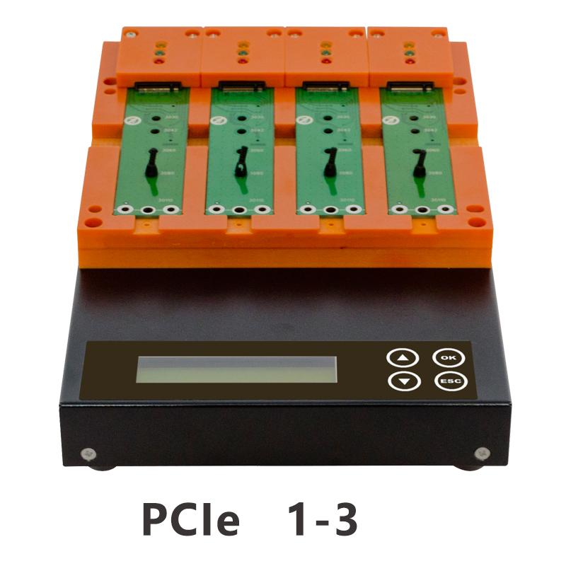 张家港PCIE SSD硬盘拷贝机 1拖3
