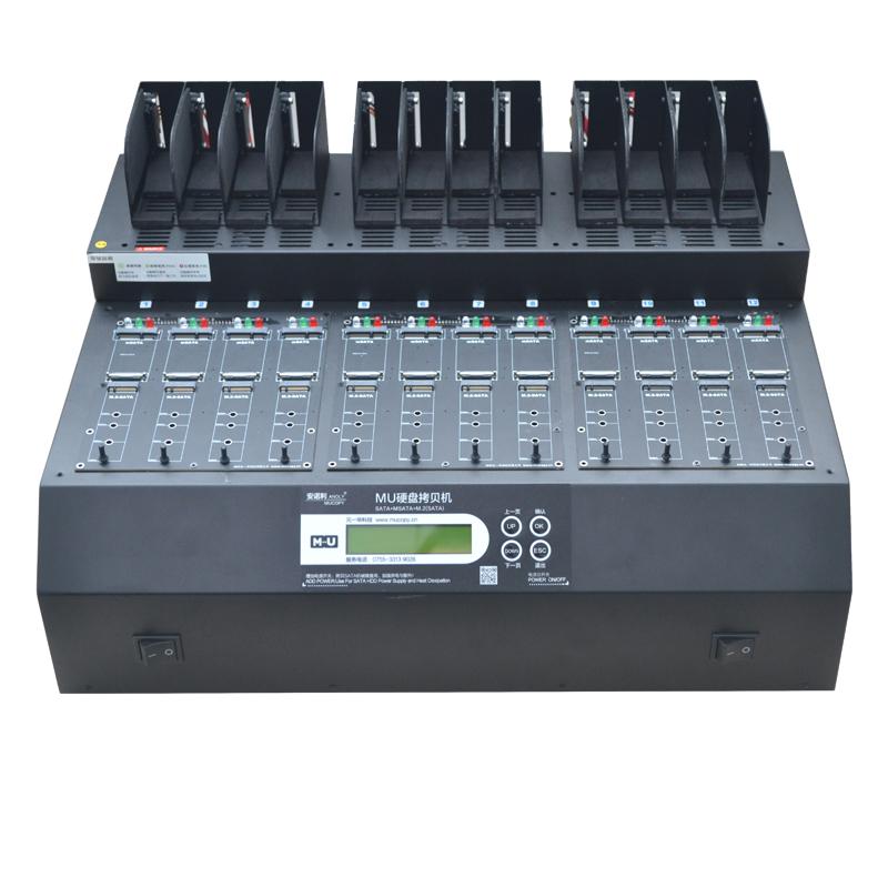 张家港工业级SATA+MSATA+M.2(SATA)三合一硬盘拷贝机