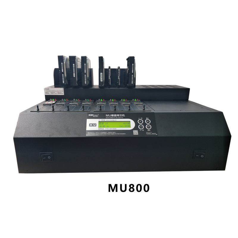 http://www.mutech-digital.cn/data/images/product/20190730160232_253.jpg