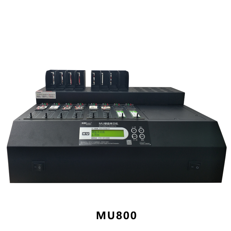 http://www.mutech-digital.cn/data/images/product/20190730160232_378.jpg