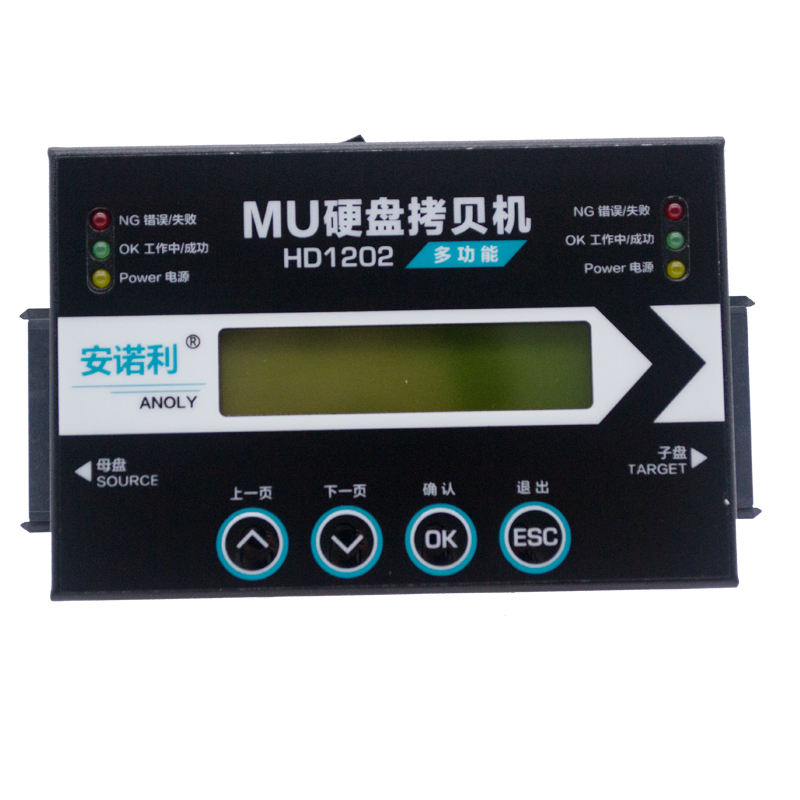 http://www.mutech-digital.cn/data/images/product/20190813192608_333.jpg