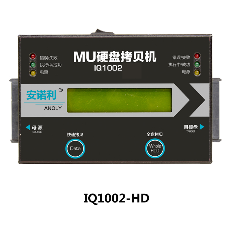 http://www.mutech-digital.cn/data/images/product/20190813193257_679.jpg