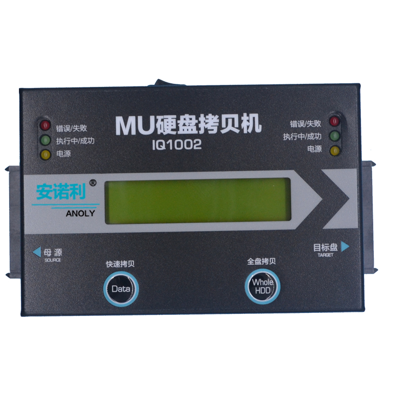 http://www.mutech-digital.cn/data/images/product/20190813193307_744.jpg