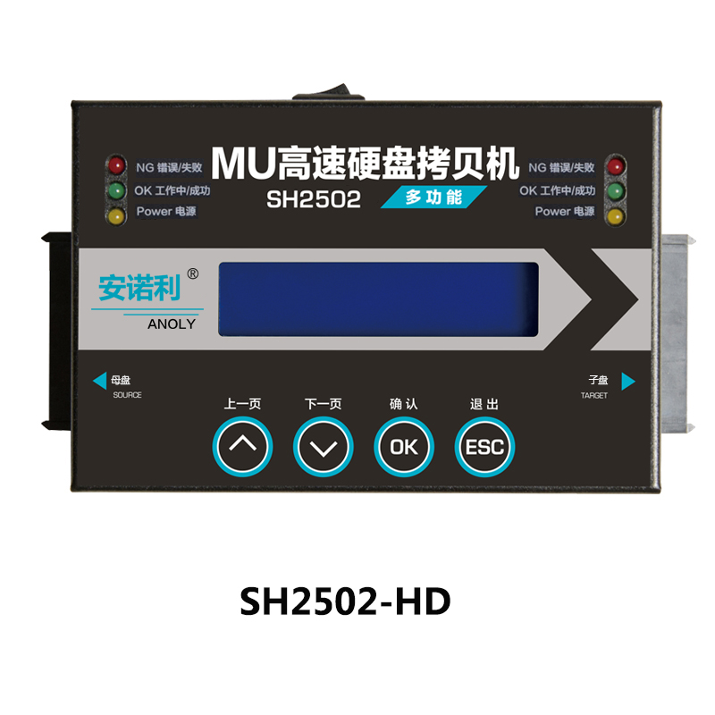 http://www.mutech-digital.cn/data/images/product/20190814093339_972.jpg