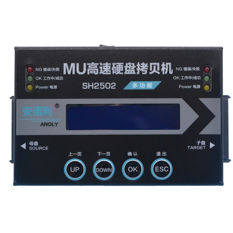 http://www.mutech-digital.cn/data/images/product/20190814093350_201.jpg