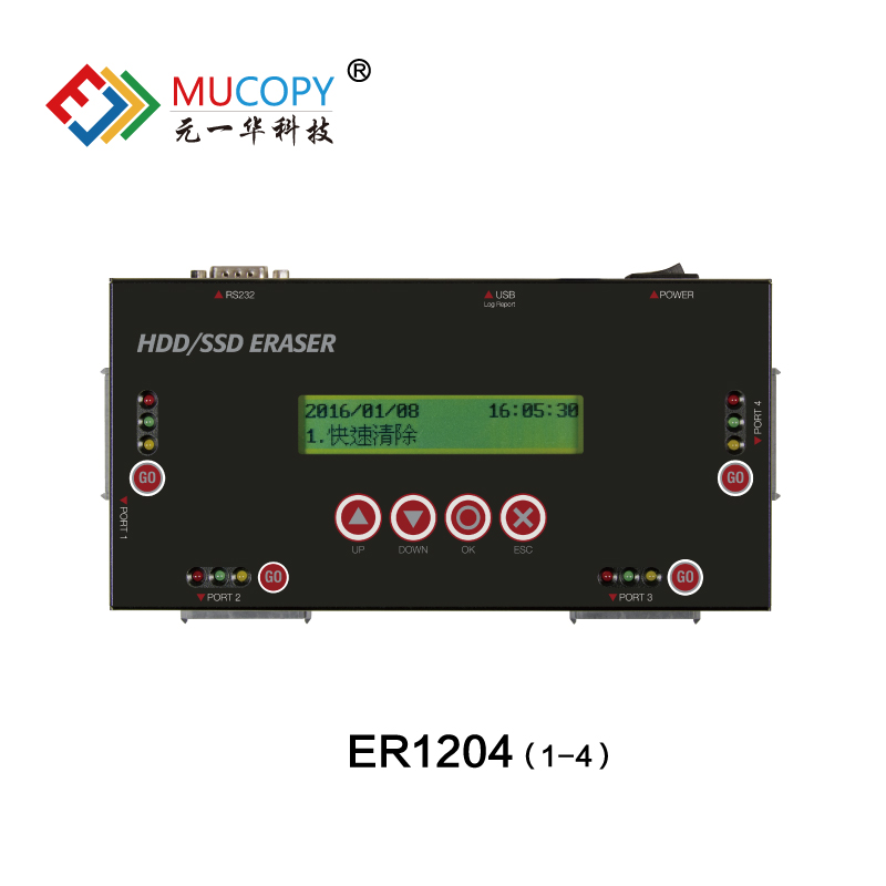 http://www.mutech-digital.cn/data/images/product/20200508134152_409.jpg