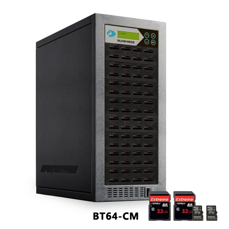 TF+SD卡拷贝机