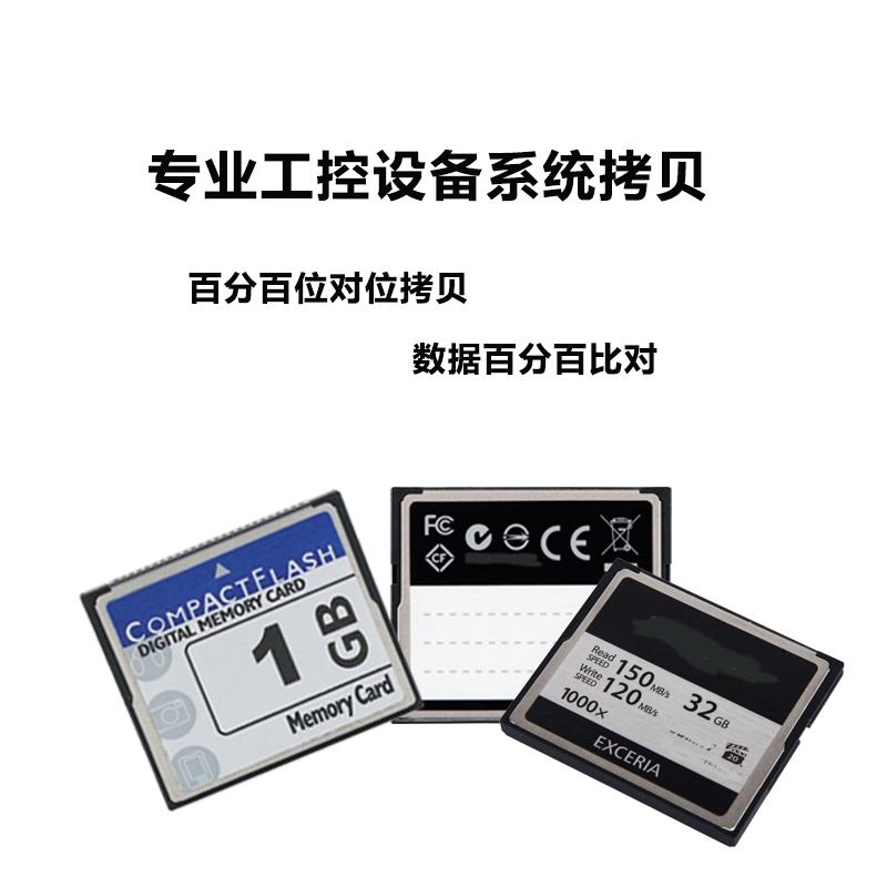 专业批量存储媒介代工服务