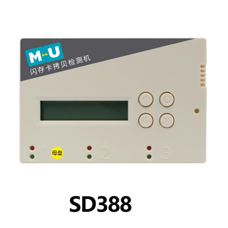 SD388