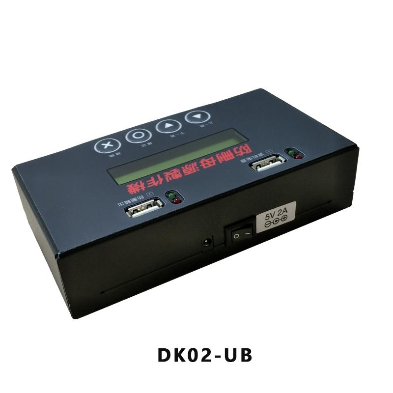DK02-UB
