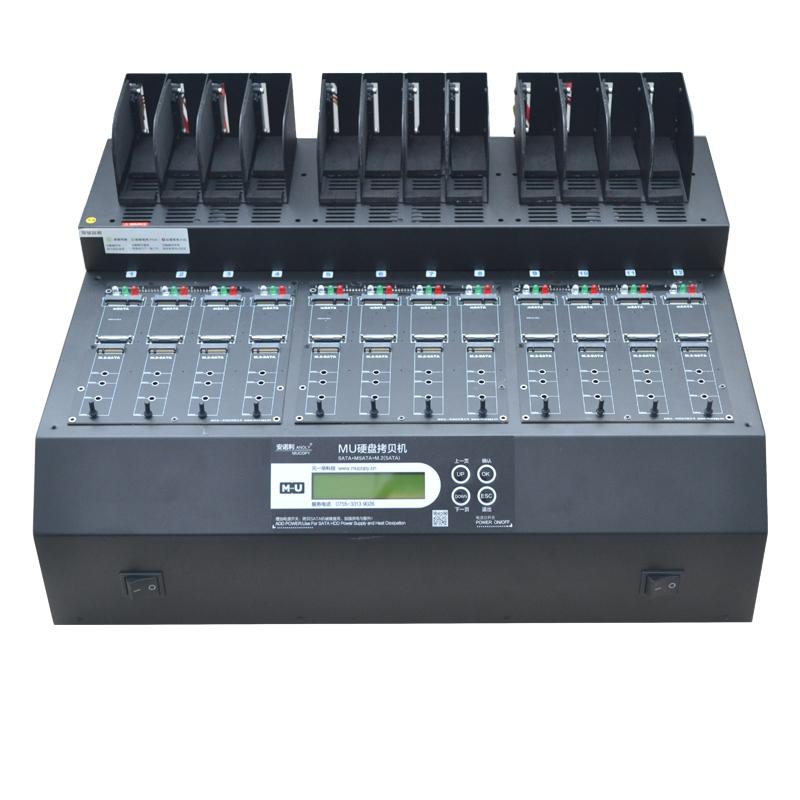 1拖11工业级硬盘拷贝机