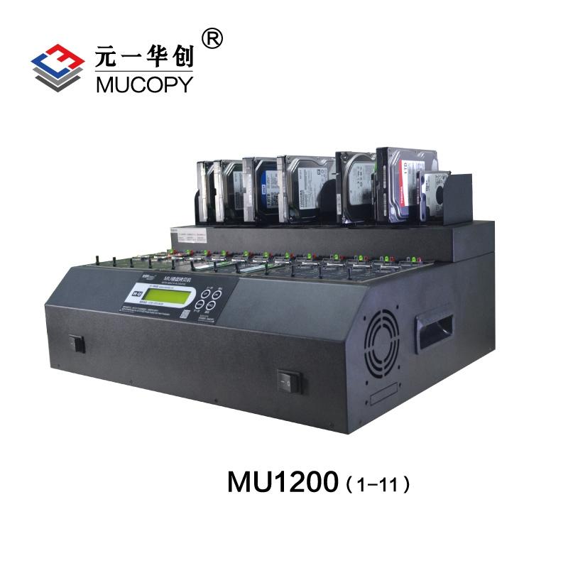 工业级SATA+MSATA+M.2(SATA)三合一硬盘拷贝机
