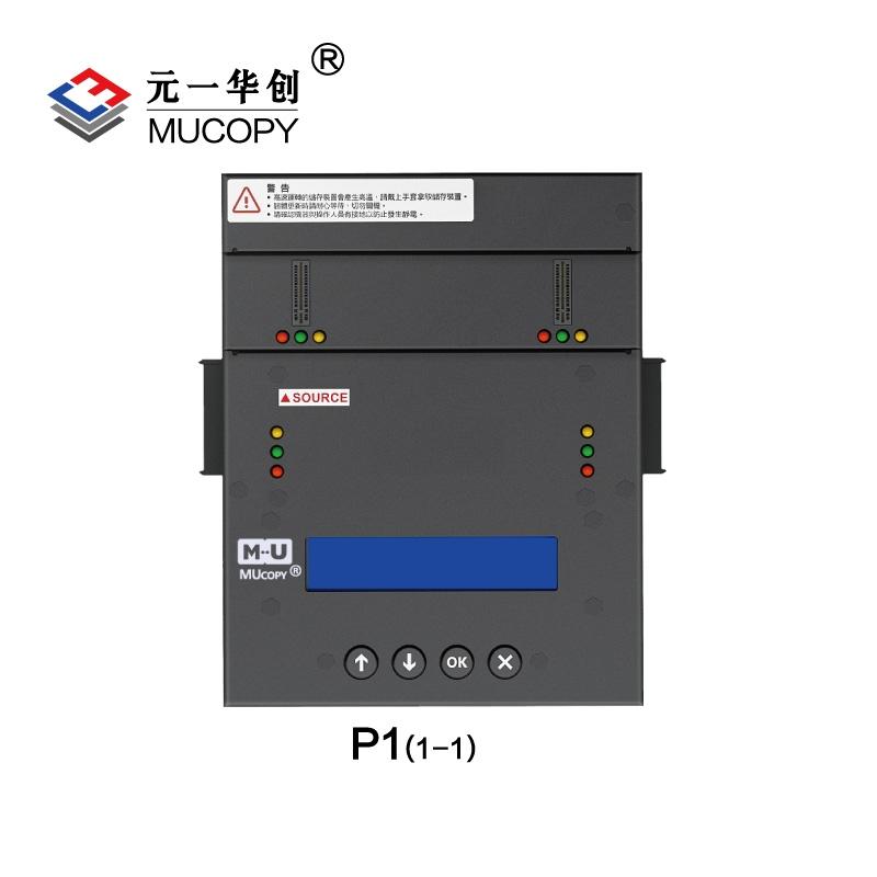 SATA&PCIe2合1硬盘拷贝机