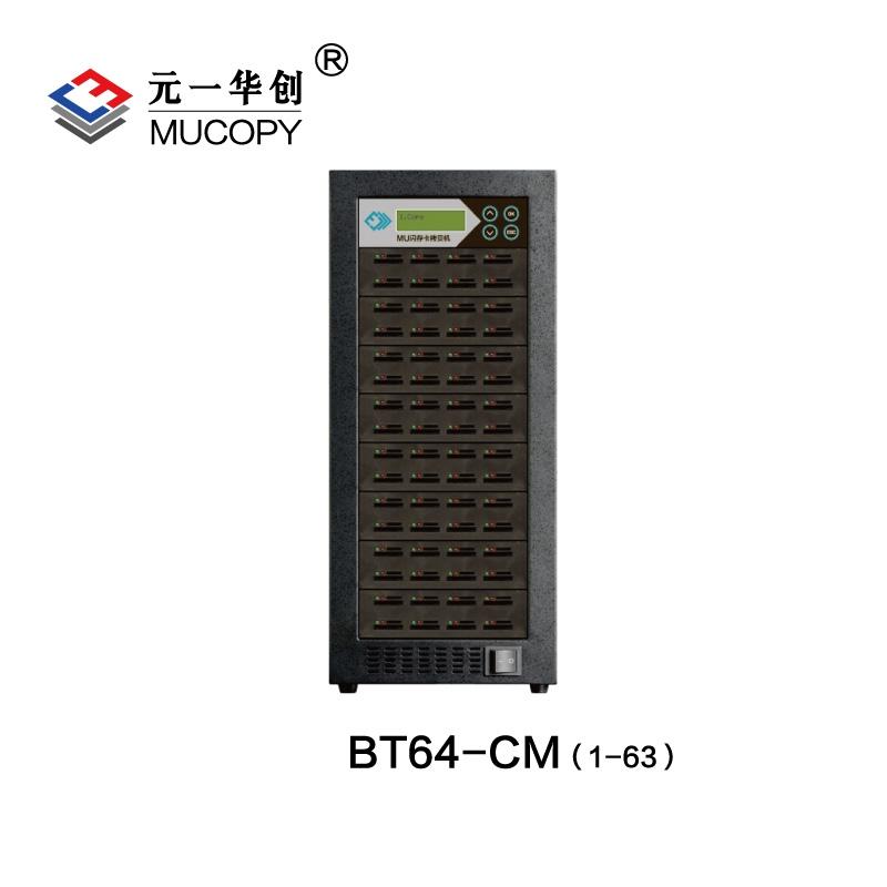 南京TF+SD卡拷贝机