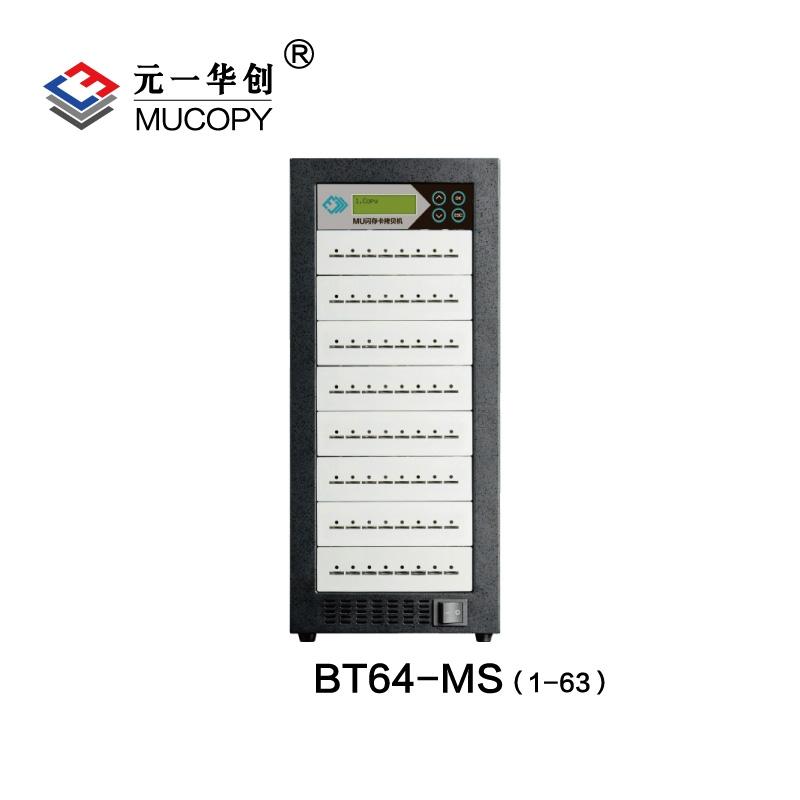 南京TF卡拷贝机