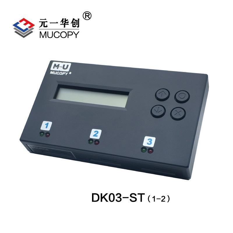 SD/TF 闪存拷贝检测机