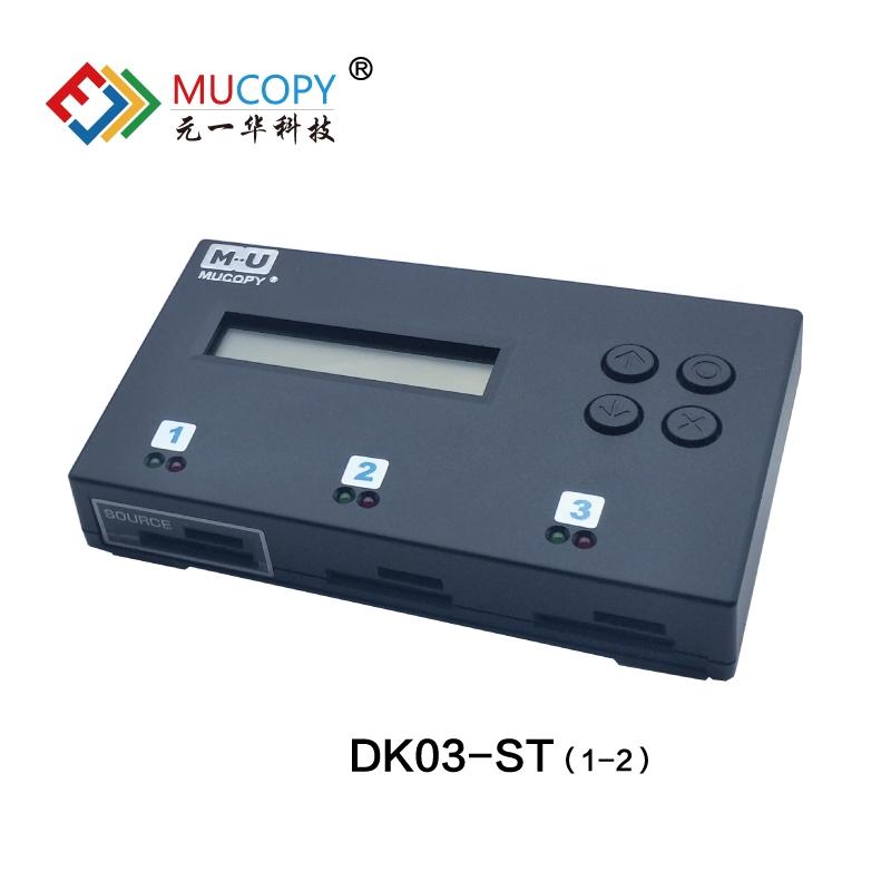 上海SD/TF 闪存拷贝检测机