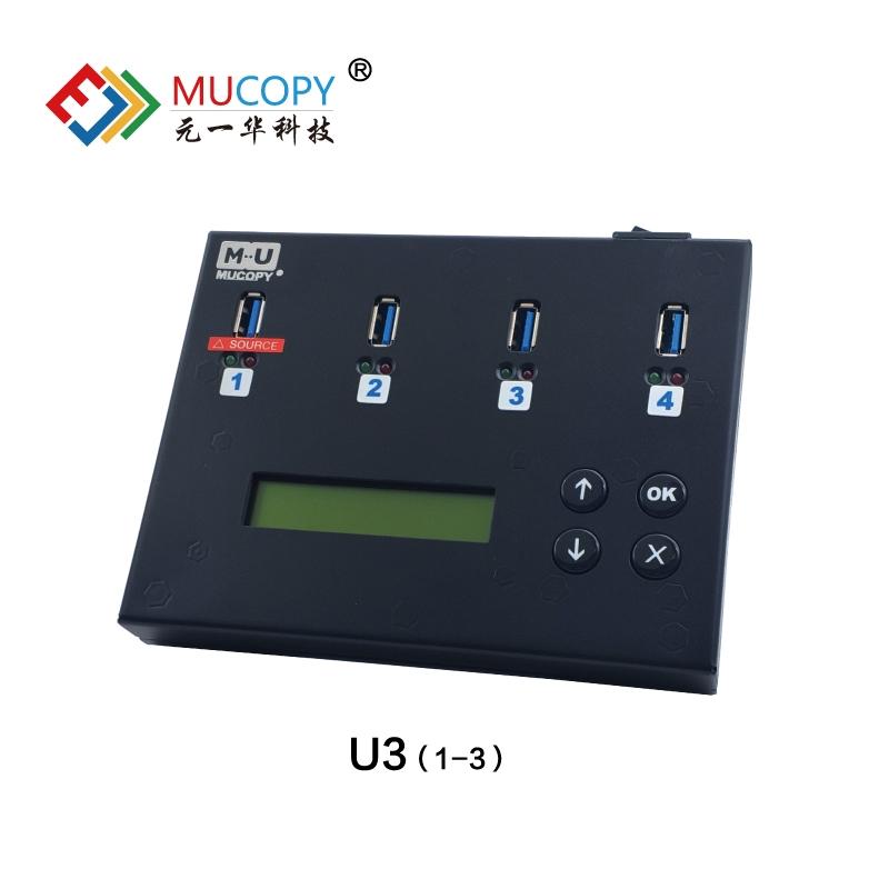 USB3.1全介面拷贝检测机