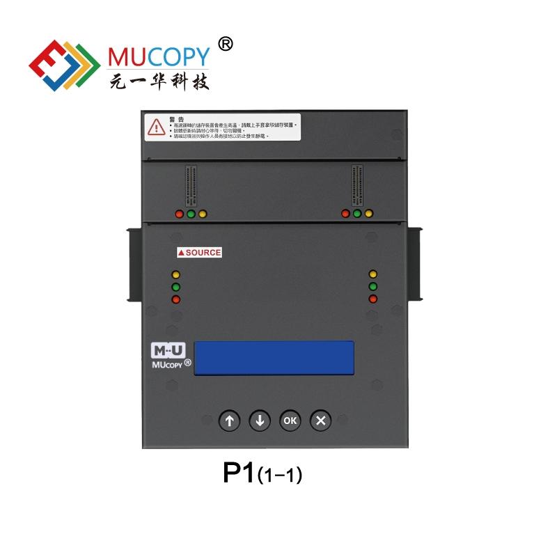 上海SATA&PCIe2合1硬盘拷贝机