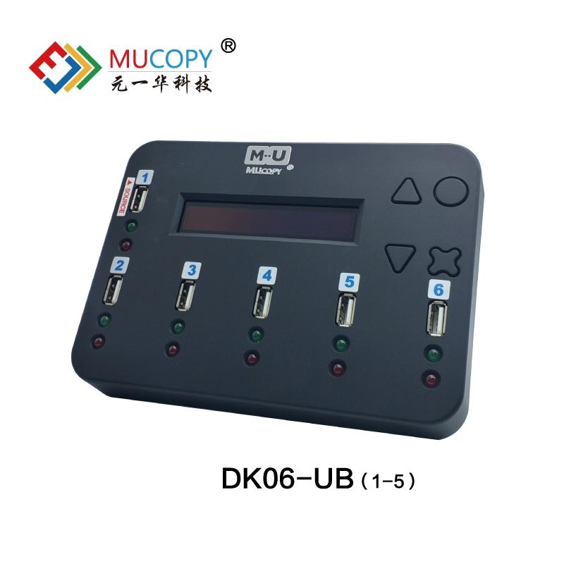 上海1拖5移动硬盘/闪存拷贝机