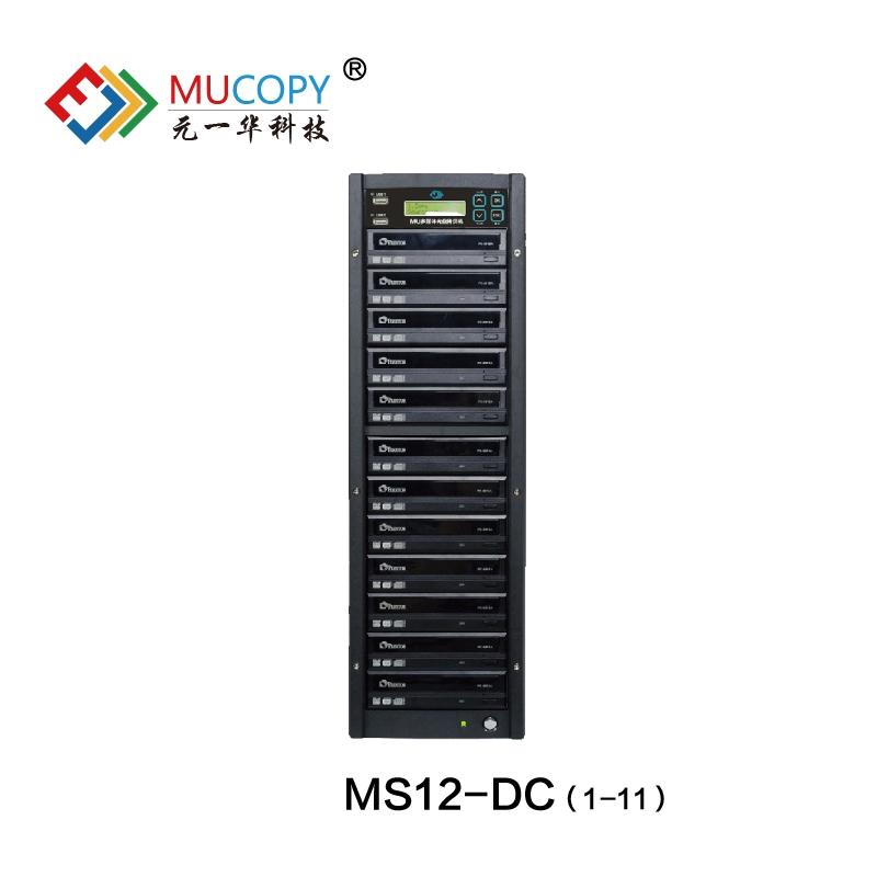 上海光盘/USB拷贝机