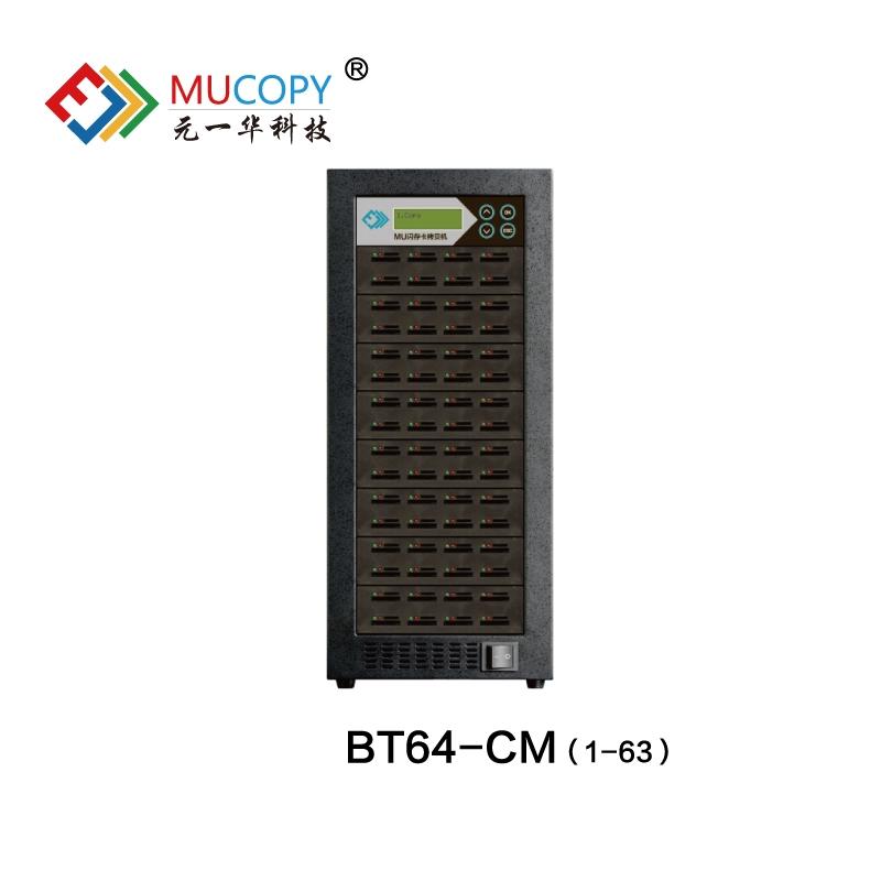 上海TF+SD卡拷贝机